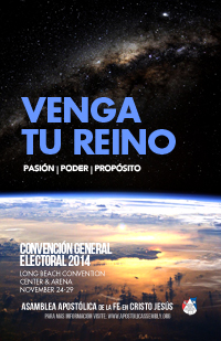 Click to Download Convention 2014 Spanish Poster